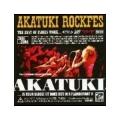 AKATUKI ROCKFES