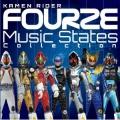 仮面ライダーフォーゼMusic States Collection