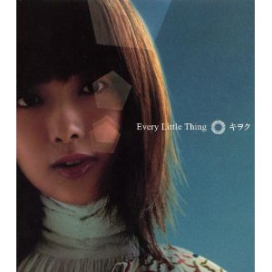 Every Little Thingの画像 p1_13