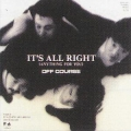 IT'S ALL RIGHT (ANYTHING FOR YOU)
