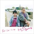 Re: Re: Love 大森靖子feat.峯田和伸