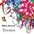 Tresor -トレゾア-