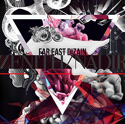 Far East DizainのZENITH/NADIRジャケット