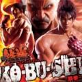 KO・BU・SHI~鉄拳~