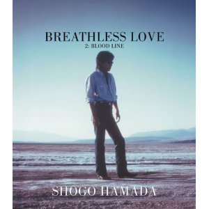 浜田省吾/BREATHLESS LOVE