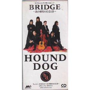 HOUND DOGの画像 p1_5