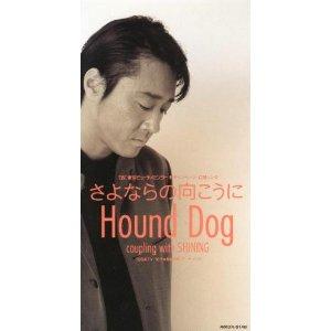HOUND DOGの画像 p1_3