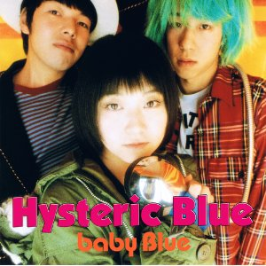 Hysteric Blue/baby Blue