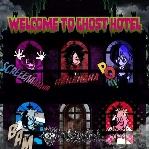 ペンタゴン/WELCOME TO GHOST HOTEL