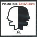 BEST ALBUM「白盤」