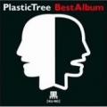 BEST ALBUM「黒盤」
