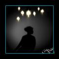 絶体絶命 / Lamp