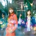 STAY~夜明けのSoul~
