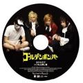 The Golden J-POPS