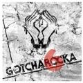 Gotcha6ka