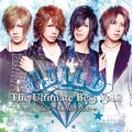 The Ultimate Best Vol.2 -Burning Collection-