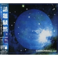 CANNONBALL vol.2
