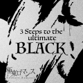 3 Steps to the ultimate BLACK