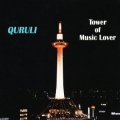 ベストオブくるり/ TOWER OF MUSIC LOVER