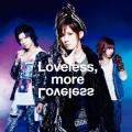 Loveless, more Loveless