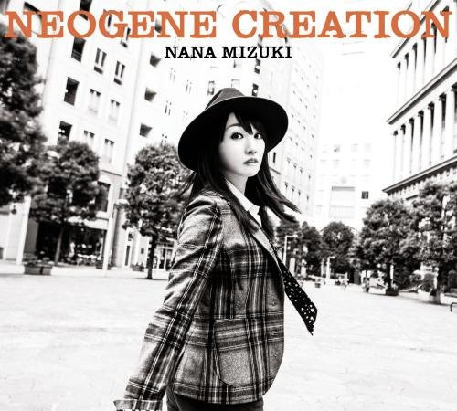 水樹奈々/NEOGENE CREATION