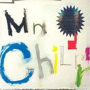 言わせてみてぇもんだ(シフクノオト収録) / Mr.Childrenの歌詞