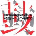 -MUCC 15th Anniversary Year Live-「MUCC vs ムック vs MUCC」不完全盤「鼓動」