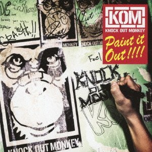 KNOCK OUT MONKEY/Paint it Out!!!!