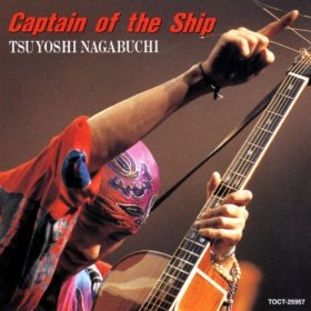 長渕剛/Captain of the Ship