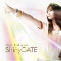 Shiny GATE