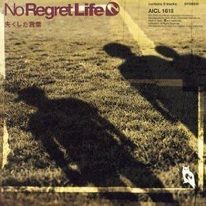 失くした言葉 / No Regret Life...