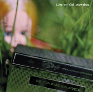 L'Arc~en~Ciel/snow drop