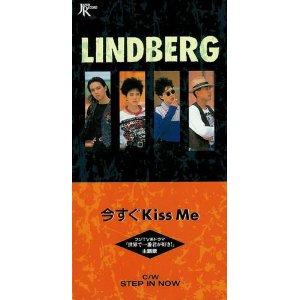 LINDBERGの画像 p1_6