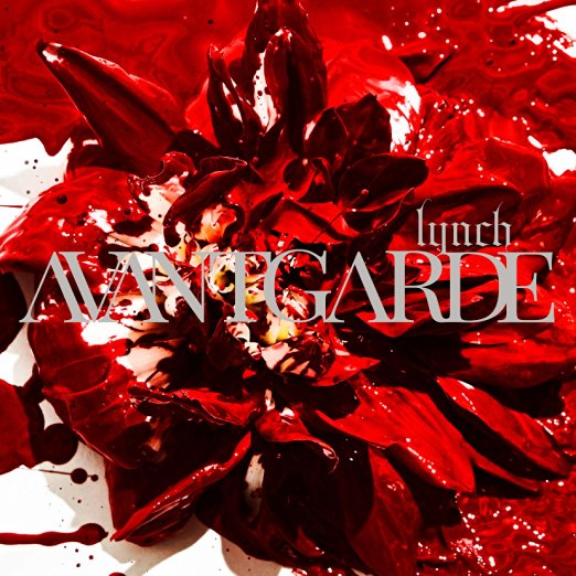 lynch./AVANTGARDE