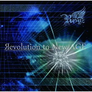 Royz/Revolution to New AGE