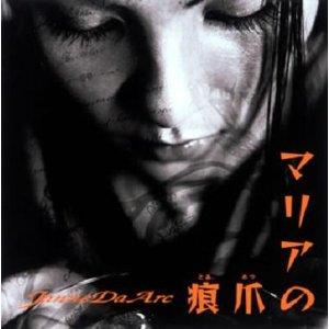 Janne Da Arcの画像 p1_38