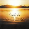 Heaven's Place/Vanity