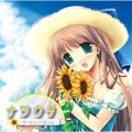 ナツウタ~夏のある日の歌日記