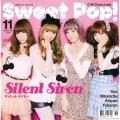 Sweet Pop!