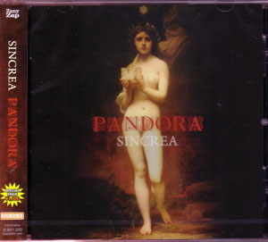 SINCREA/PANDORA