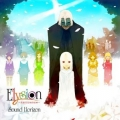 Elysion ~楽園幻想物語組曲~