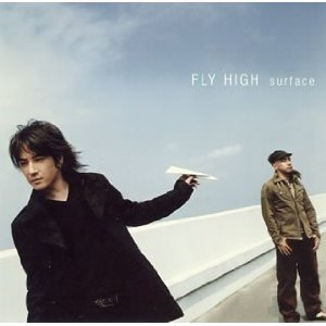 surface/FLY HIGH