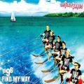1996 FIND MY WAY