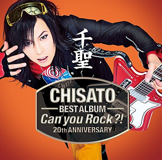 千聖/千聖〜CHISATO〜 20th ANNIVERSARY BEST ALBUM「Can you Rock?!」