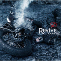 Revive 〜荒廃都市〜