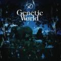 Genetic World