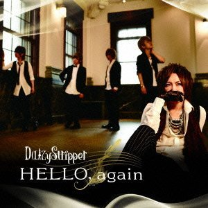 DaizyStripperのHELLO,againジャケット