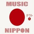 MUSIC NIPPON~吟~
