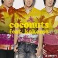 coconuts feat.kokomo