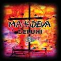 マハーデーヴァ -MAHADEVA-
